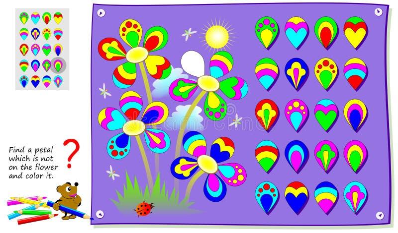 Jogo lógico do enigma para crianças Encontre uma pétala que não esteja na flor e colora-a Página imprimível para o jornal periódi ilustração do vetor