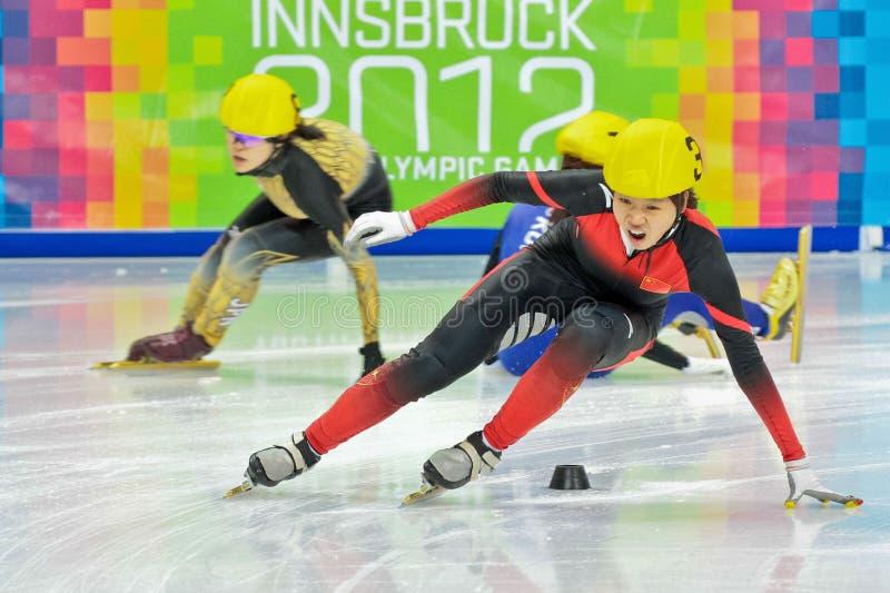Jogos Olímpicos 2012 da juventude
