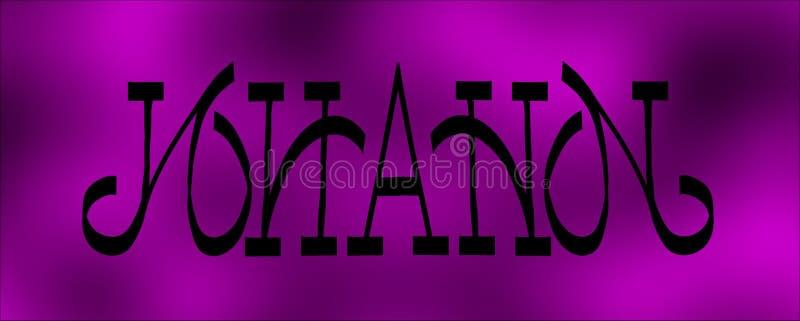 Johann-ambigram stockfotografie