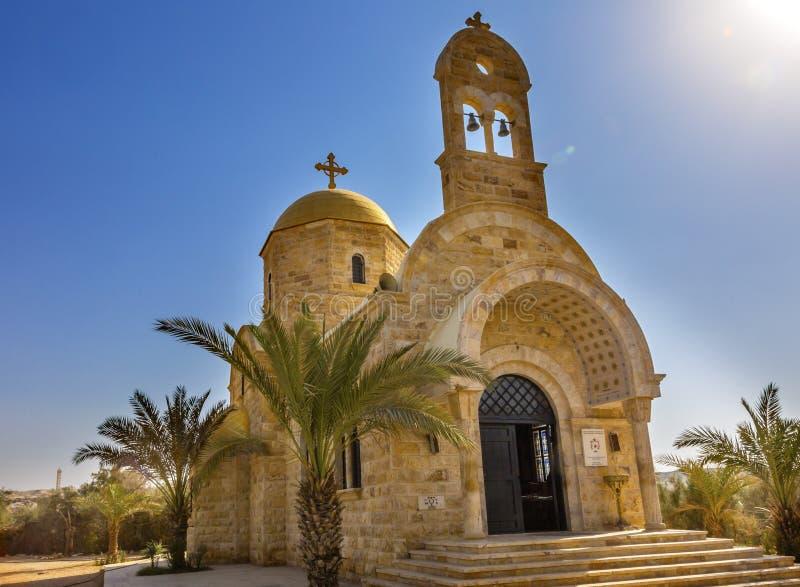 John Baptist Greek Orthodox Church Bethany über Jordanien hinaus lizenzfreies stockbild