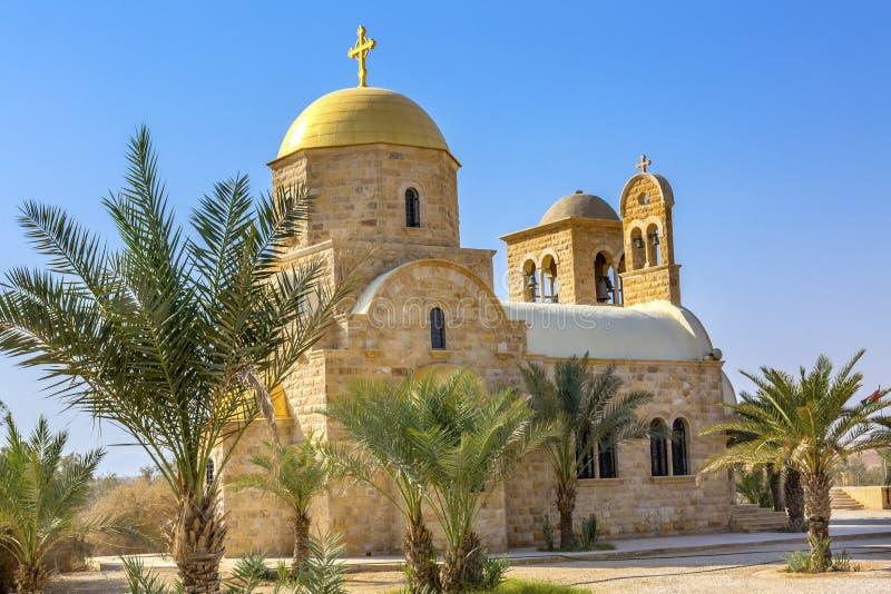 John Baptist Greek Orthodox Church Bethany além de Jordânia foto de stock royalty free