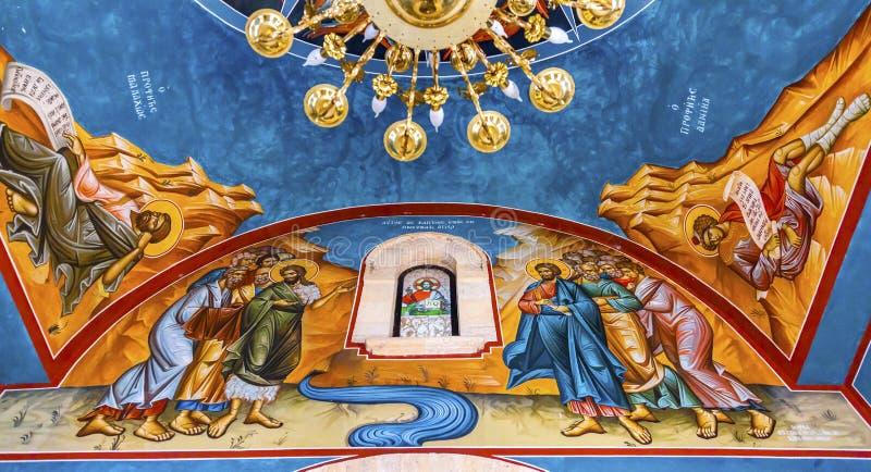 John Baptist Greek Orthodox Church Bethany más allá de Jordania imagenes de archivo