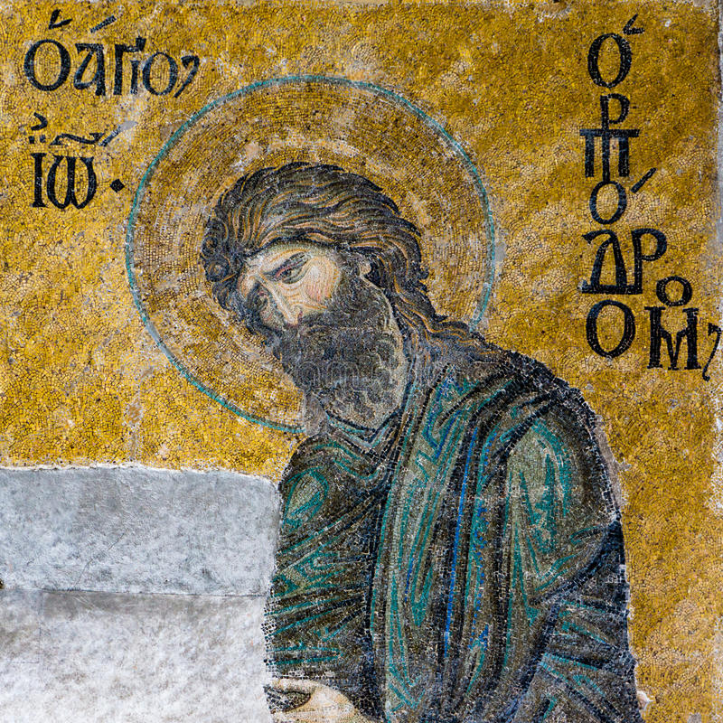 John baptysta, Bizantyjska mozaika w Hagia Sophia Istanbuł, T obrazy royalty free