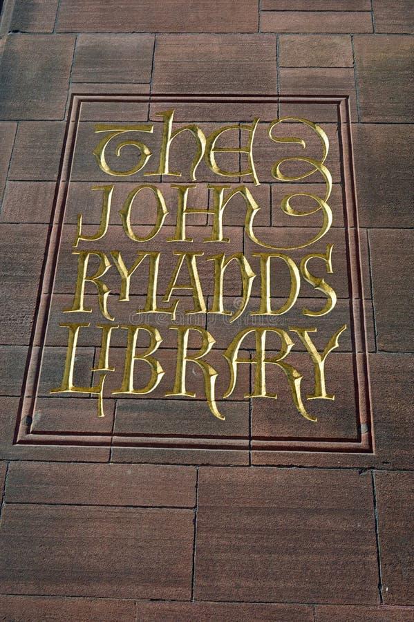 John Rylands biblioteka Machester zdjęcie royalty free