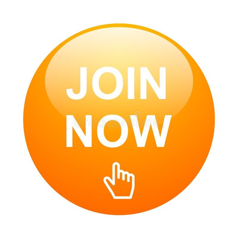 Joignez maintenant le bouton illustration libre de droits