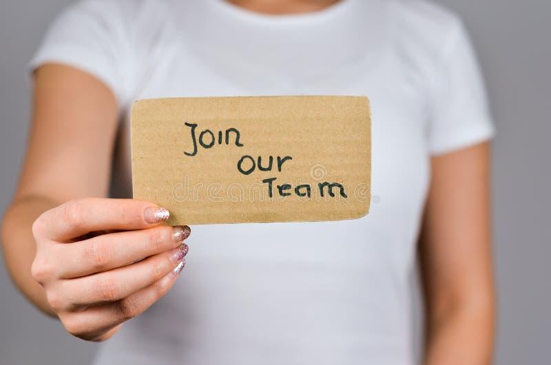 Joignez notre équipe - offres d'emploi images libres de droits