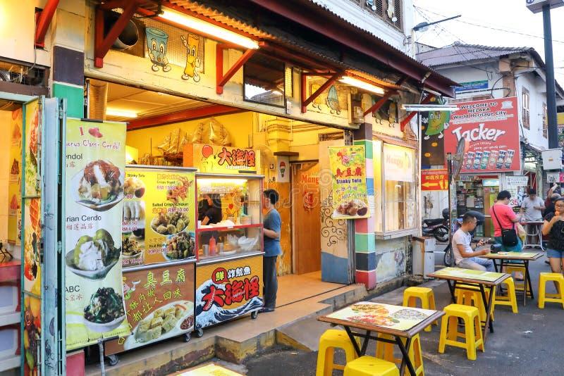 Jonker Street Malacca Night Market royalty free stock photo