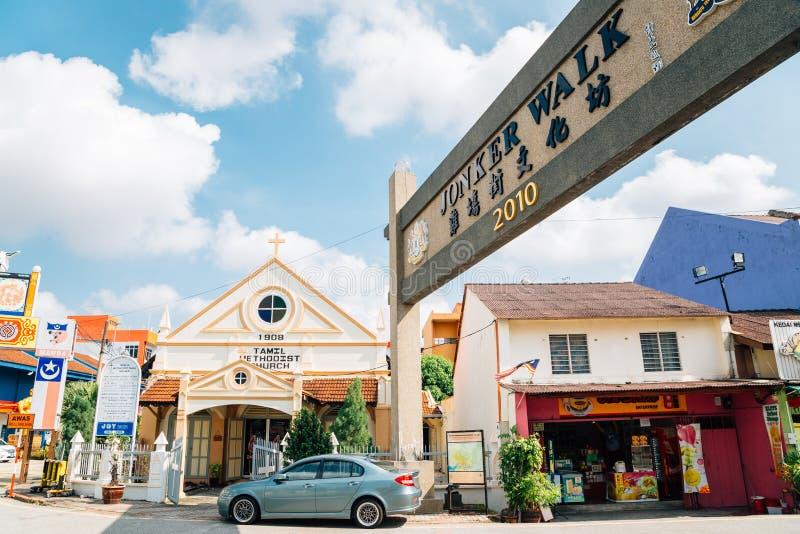 Jonker Street Malacca old town in Malacca, Malaysia royalty free stock photos