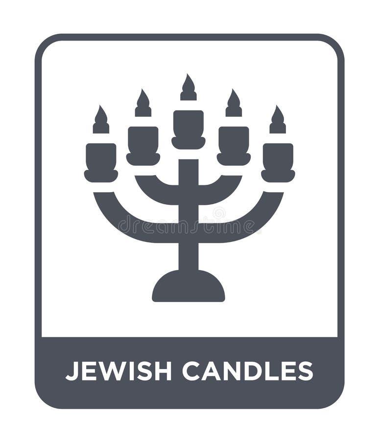 Joods kaarsenpictogram in in ontwerpstijl Joods die kaarsenpictogram op witte achtergrond wordt geïsoleerd Joods eenvoudig kaarse stock illustratie