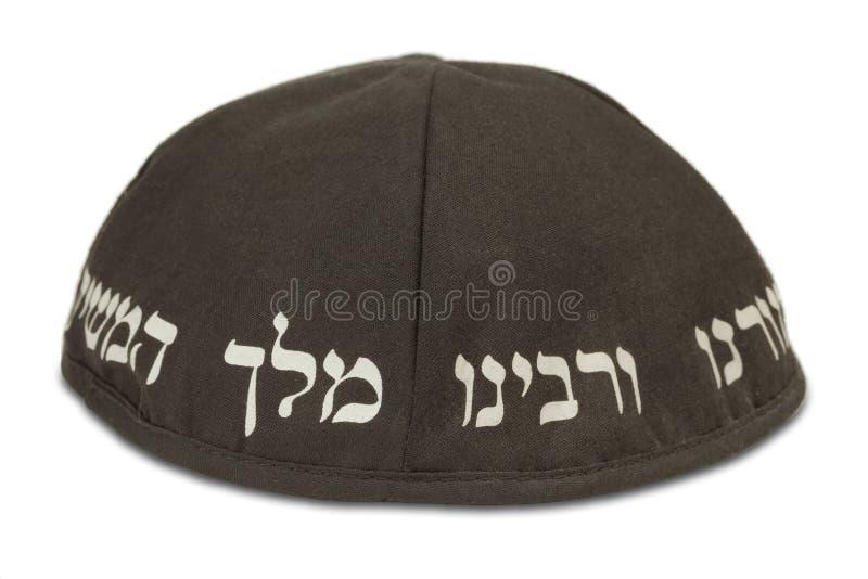 Joods schedeldak met inschrijving stock foto's