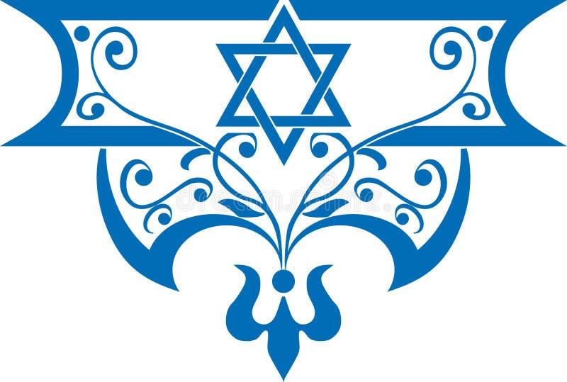 Joodse achtergrond stock illustratie