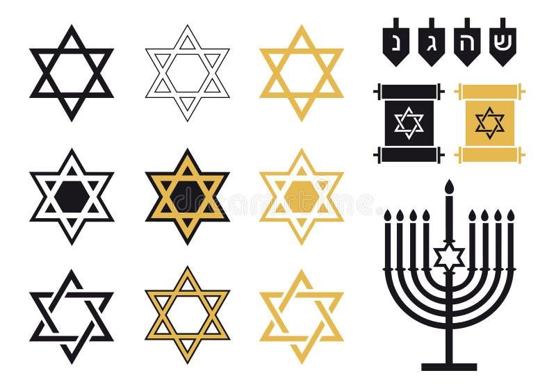Joodse sterren, godsdienstige pictogramreeks,  royalty-vrije illustratie