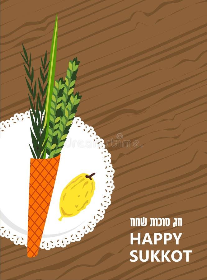 Joodse vakantie Sukkot stock illustratie