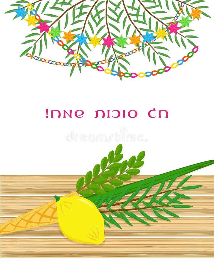 Joodse vakantie van Sukkot, vier species royalty-vrije illustratie