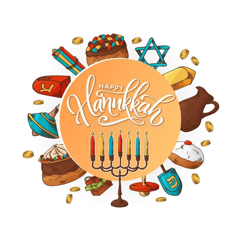 Joodse vakantieachtergrond De gelukkige Kaart van de Groet van de Chanoeka Traditionele symbolen in schetsstijl Vector illustrati royalty-vrije illustratie