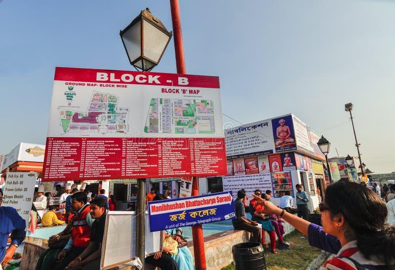 Jordöversikt av den Kolkata bokmarknaden - 2014 arkivbilder