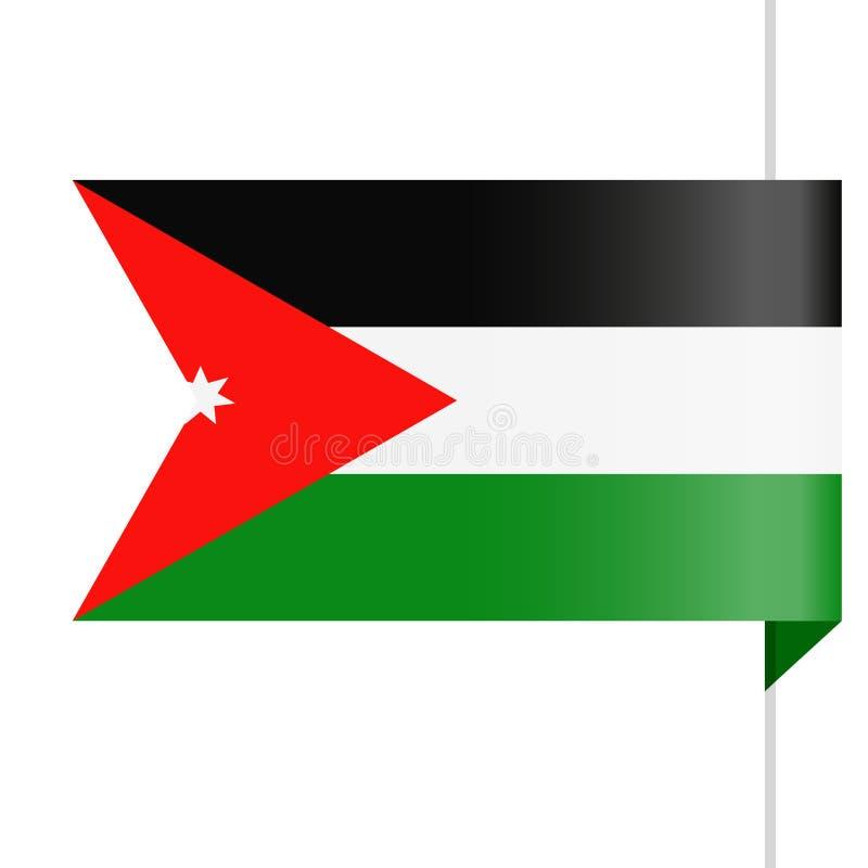Jordan Flag Vector Bookmark Icon libre illustration