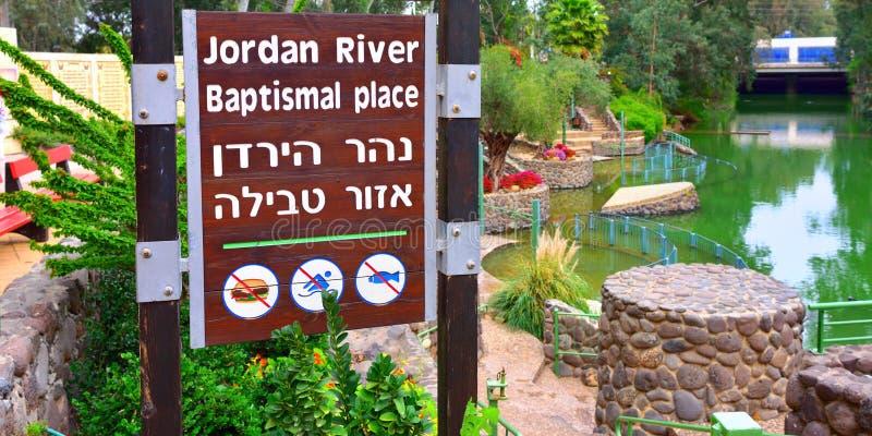 Jordan River fotografia de stock