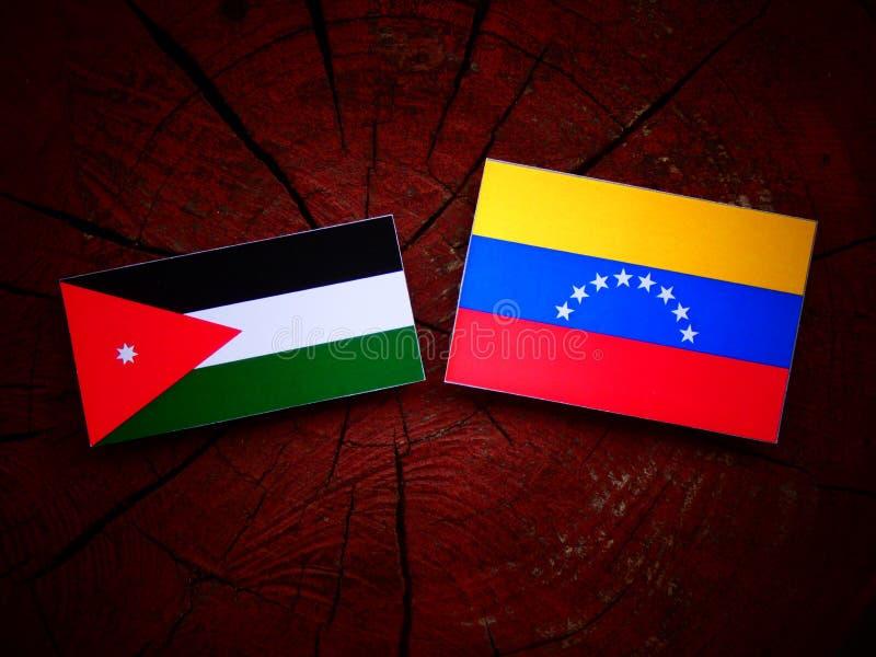 jordanien image libre de droits