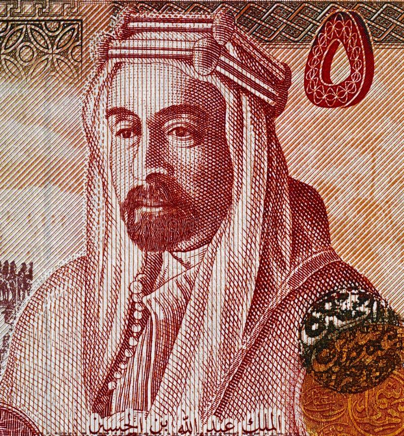 Jordanienkonungen Abdullah slänga i soptunnan jag denHussein ståenden på 5 jordanska di arkivfoton