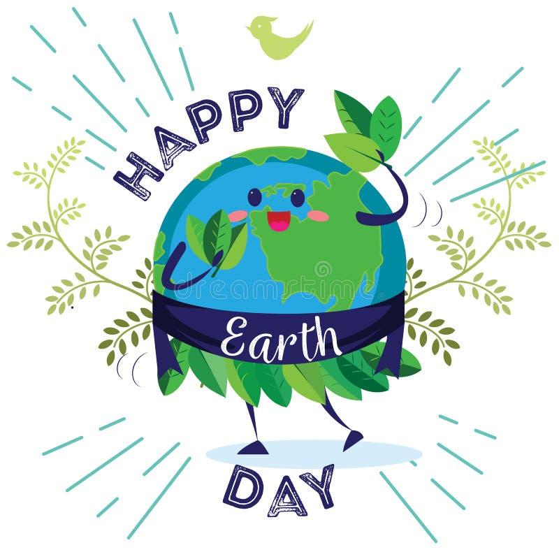 Jorddag, planet som omges av grönska och sidor, skydd för jordklot för ekologivärldsbegrepp, gräsplan- och blått, global eco stock illustrationer