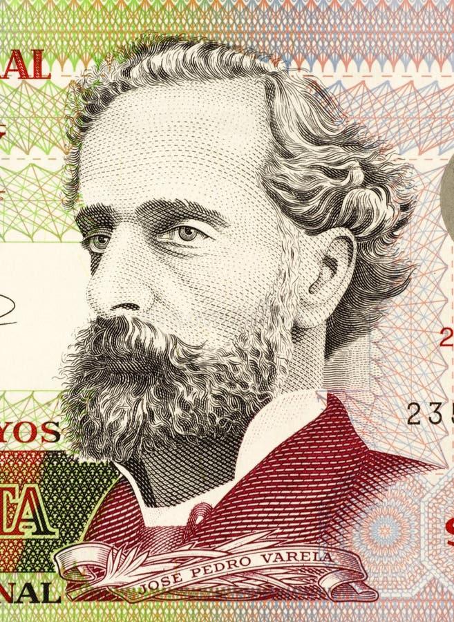 Jose Pedro Varela royaltyfria bilder