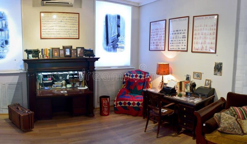 Joseph Brodsky American Study am Brunnen-Haus in St Petersburg stockfotografie