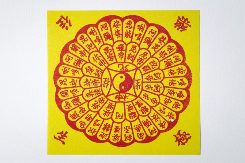 Joss Paper Chinese Tradition für geführten weg Vorfahr ` s Geist lizenzfreie stockfotografie