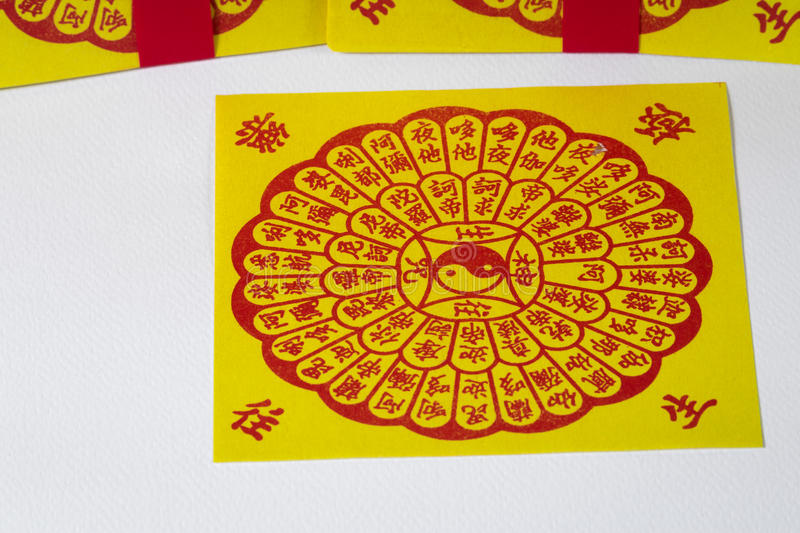 Joss Paper Chinese Tradition for passed away ancestor`s spirits stock images
