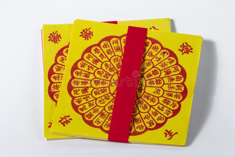 Joss Paper Chinese Tradition voor verdwenen voorvader` s geesten royalty-vrije stock afbeeldingen