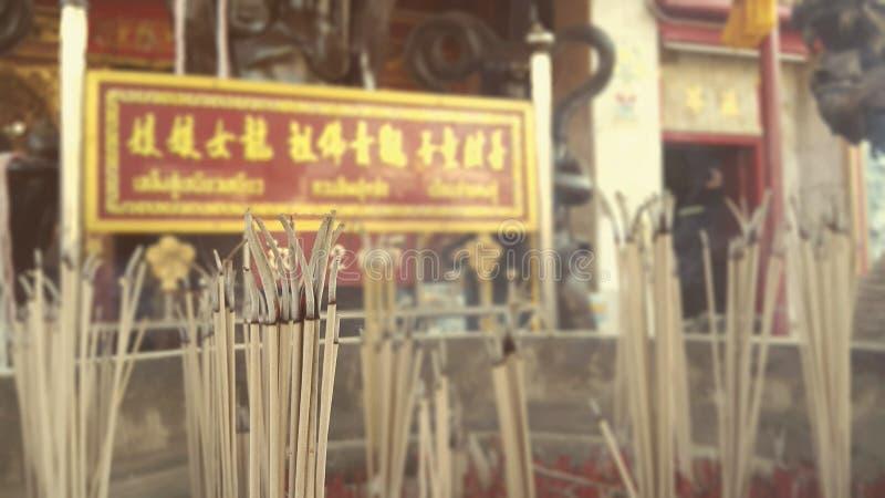 Joss Stick in tempio cinese immagini stock