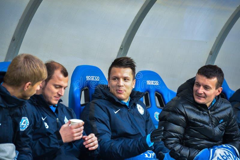 Joueurs de FC Dnipro image stock