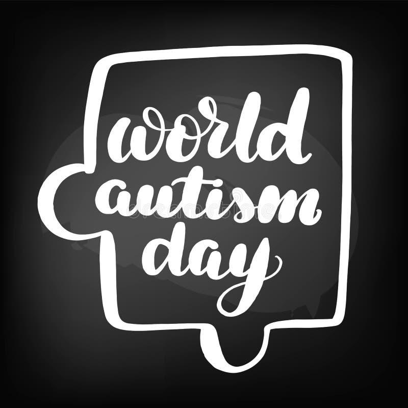 Jour d'autisme du monde illustration de vecteur