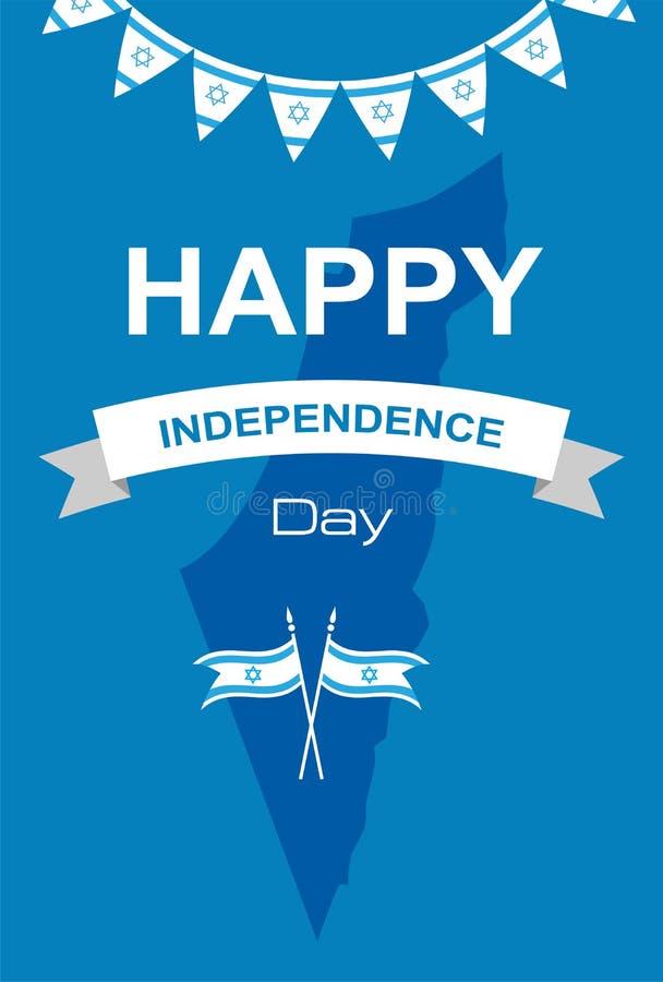 Jour de la Déclaration d'Indépendance heureux de l'Israël illustration de vecteur