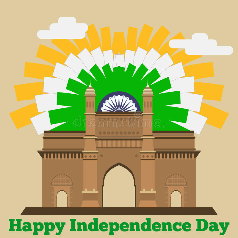 Jour de la Déclaration d'Indépendance heureux gateway l'Inde vecteur EPS8f illustration libre de droits