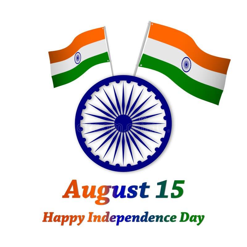 Jour de la Déclaration d'Indépendance heureux Inde 15 août Carte de voeux vecteurs illustration stock