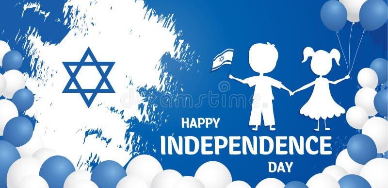 Jour de la Déclaration d'Indépendance heureux de l'Israël Jour de fête de l'Israël le 19 avril illustration libre de droits