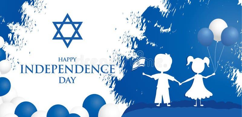 Jour de la Déclaration d'Indépendance heureux de l'Israël Jour de fête de l'Israël le 19 avril illustration de vecteur