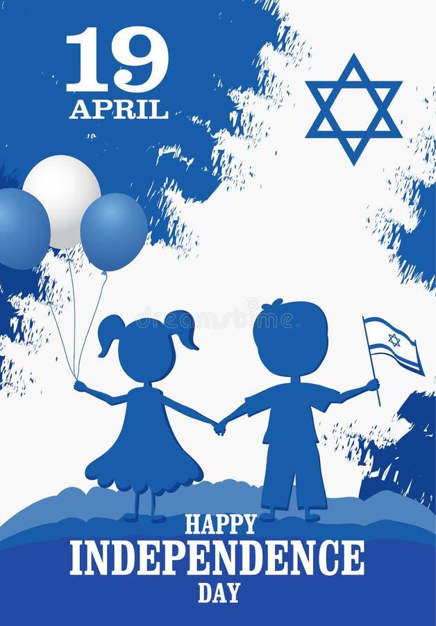 Jour de la Déclaration d'Indépendance heureux de l'Israël Jour de fête de l'Israël le 19 avril illustration stock