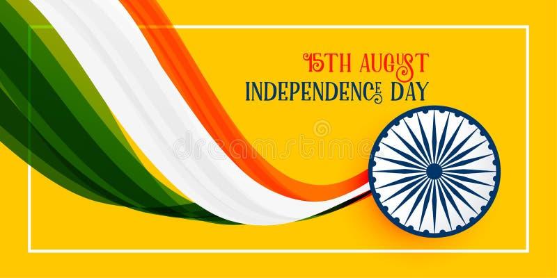 Jour de la Déclaration d'Indépendance heureux de papier peint de l'Inde illustration stock