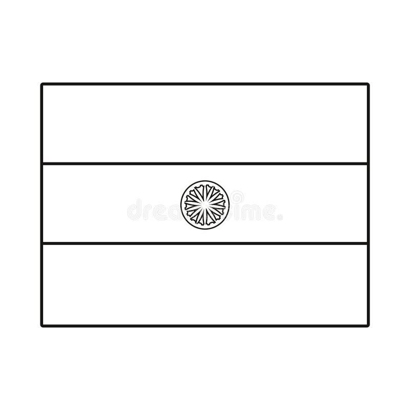Jour de la Déclaration d'Indépendance indien de symbole de drapeau de monument illustration stock