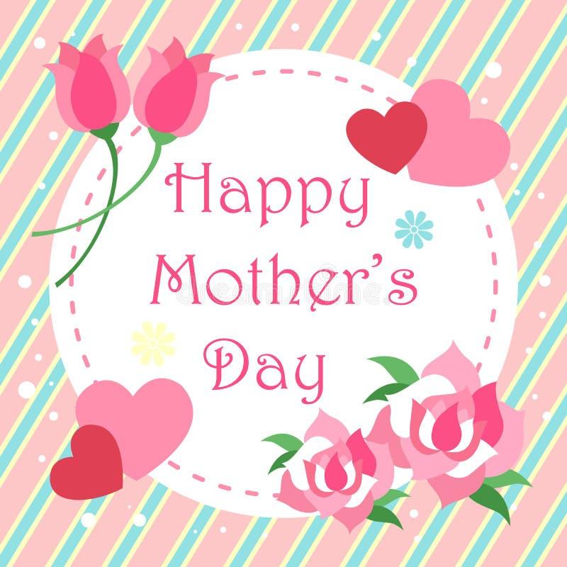 Jour de mère heureux illustration stock