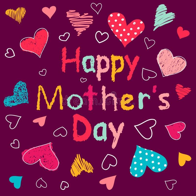 Jour de mères illustration stock