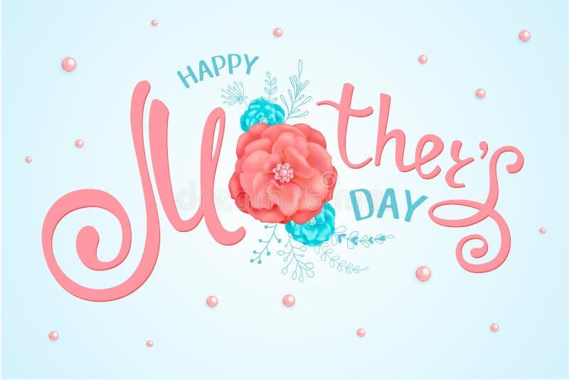 Jour de mères heureux illustration libre de droits