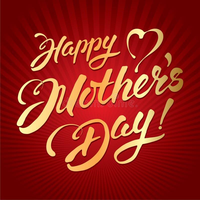 Jour de mères heureux illustration stock