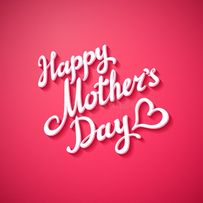 Jour de mères heureux Dirigez l'illustration de fête de vacances avec le lettrage et le fond rose Coeur illustration stock