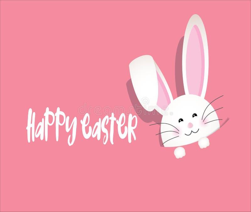 Jour de Pâques images stock
