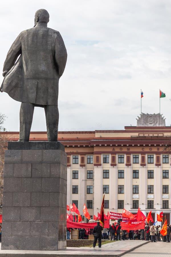 Jour de parti communiste en mai photo libre de droits