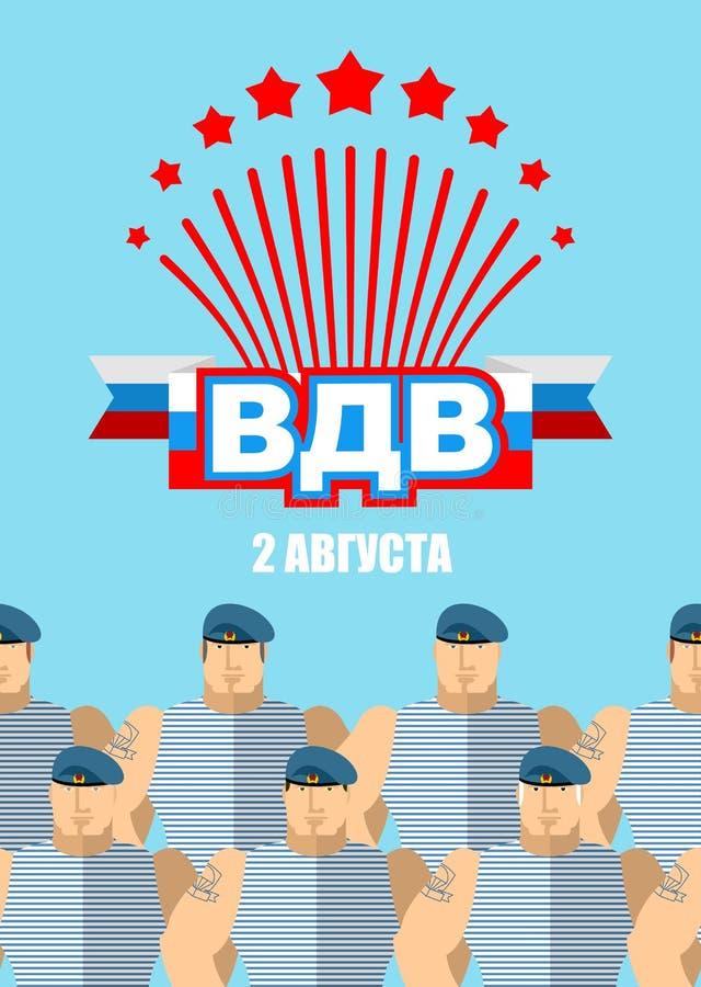 Jour de VDV des vacances patriotiques de 2 August Military en Russie Soldi illustration de vecteur