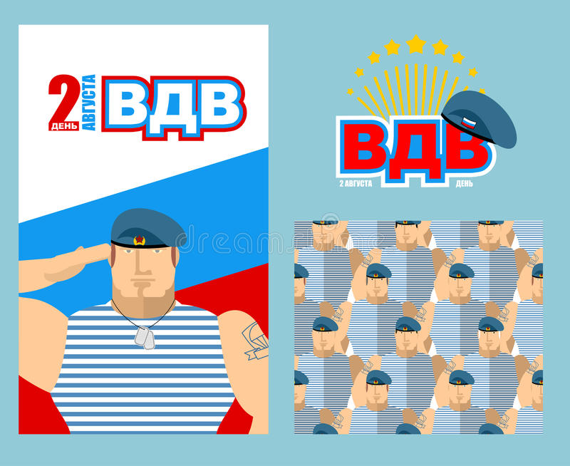 Jour de VDV des vacances patriotiques de 2 August Military en Russie Soldi illustration libre de droits